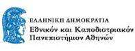 logo-kapodistriako-uoa